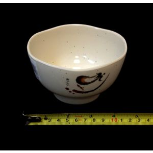 "Japanese Ivory Soup or Rice Egg Plant Bowl, 4.5""(W) HMJ-XJ6050EGG"