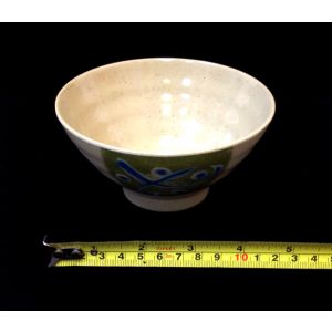 "Japanese Soup or Rice Gray Bowl, 4.8""(W) HMJ-915"