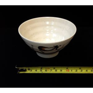 "Japanese Ivory Soup or Rice Egg Plant Bowl, 4.8""(W) HMJ-915EGG"